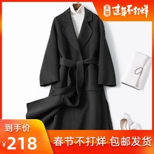 2019 new double faced wool overcoat women's coat medium length zero cashmere lace up European and American loose style popular