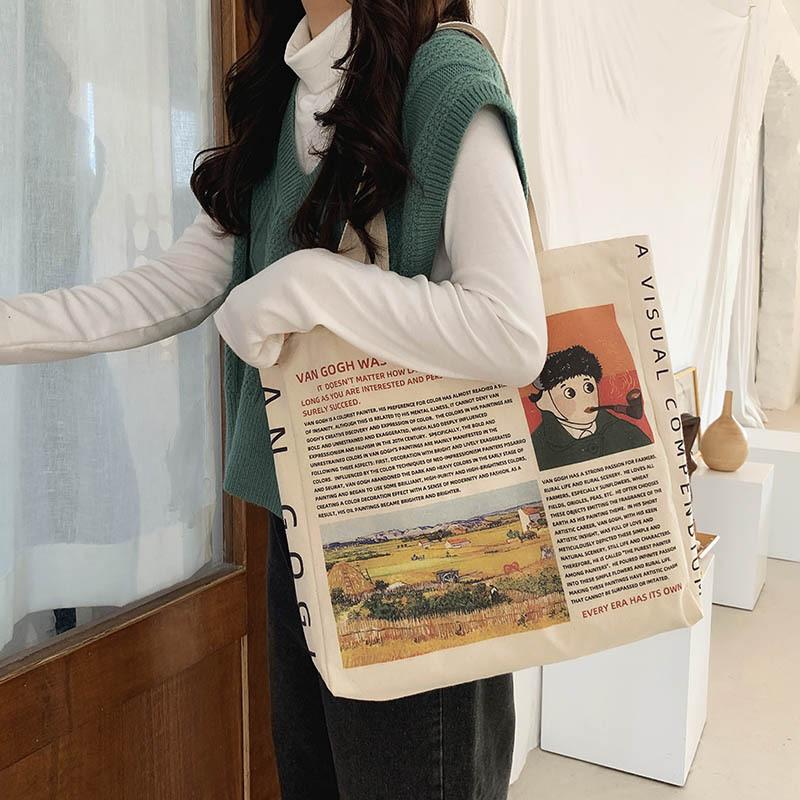 绿洲/原创设计梵高卡通复古文艺周边帆布包简约百搭大容量单肩包