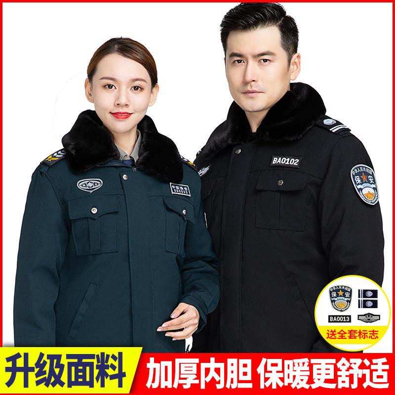 保安冬季服装男保安工作服套装加厚冬天防寒服棉袄大衣女棉衣制服图片