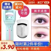 便携式睫毛卷翘局部睫毛夹化妆工具不锈钢美容持久分段太阳花收纳