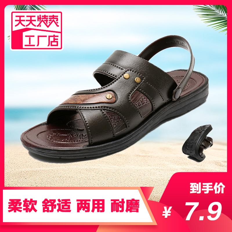 古骏耐磨沙滩鞋评测怎么样呀