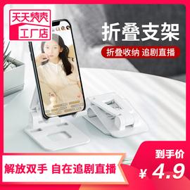 懒人手机支架桌面平板支夹万能通用拍摄直播升降折叠多功能支撑座