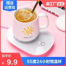 暖暖杯55度暖杯垫自动恒温杯垫加热器智能热牛奶神器保温家用底座