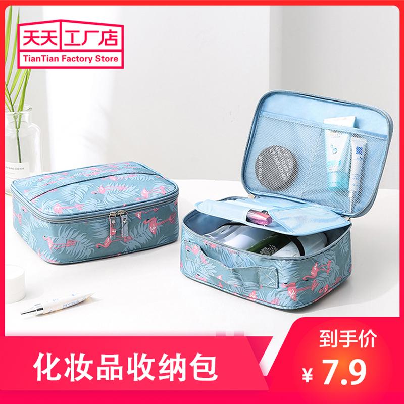 旅行化妆包便携收纳包出差手提迷你化妆箱袋洗漱包化妆品包洗漱袋图片