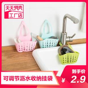 水槽塑料沥水篮收纳挂篮厨房小用品厨具置物架收纳架沥水架挂袋图片