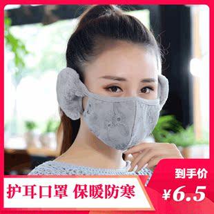 冬季保暖透气耳罩口罩女二合一防风骑行护耳加厚骑行户外防寒护脸