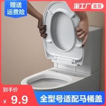箭牌马桶家用大人抽水陶瓷坐便器虹吸式小户型卫生间节水卫浴座便