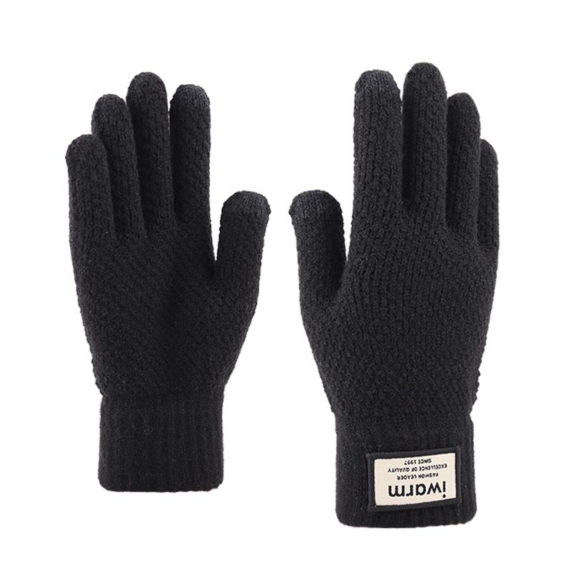 新款触屏手套男士冬季加厚保暖提花针织防寒毛线黑色耐磨防风