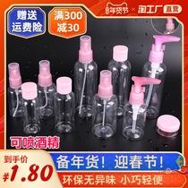 日本新版肌研极润高保湿滋润补水乳液化妆水爽肤水玻尿酸水乳套装
