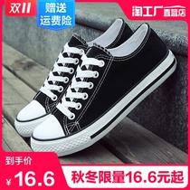发型师潮鞋子8cm厚底内增高皮鞋男10cm鳄鱼纹布洛克雕花增高男鞋