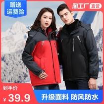 南极人冲锋衣男潮牌工装两件套三合一可拆卸户外冲锋衣女潮牌韩国