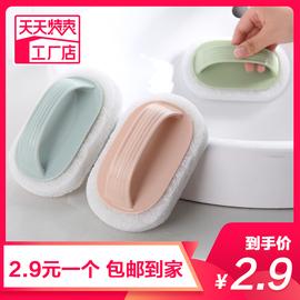 厨房带手柄清洁刷 家用去污洗碗刷洗锅神器浴缸瓷砖魔力擦海绵擦图片