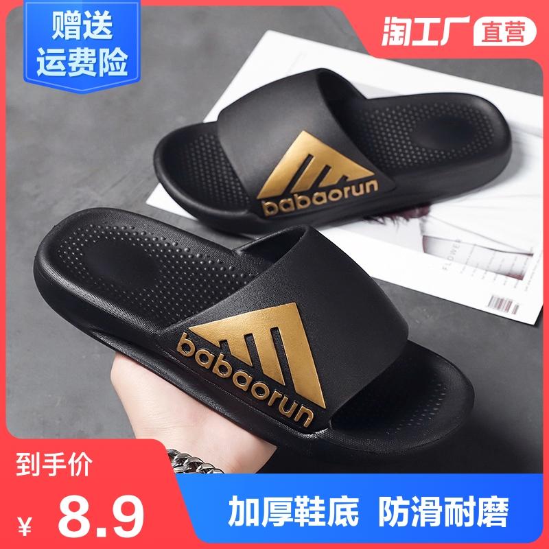 韩版2021新款拖鞋男士夏季情侣室内可外穿厚底时尚防滑凉拖鞋女鞋
