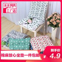 方形棉麻坐垫椅子垫办公室座垫加厚学生坐垫女教室凳子