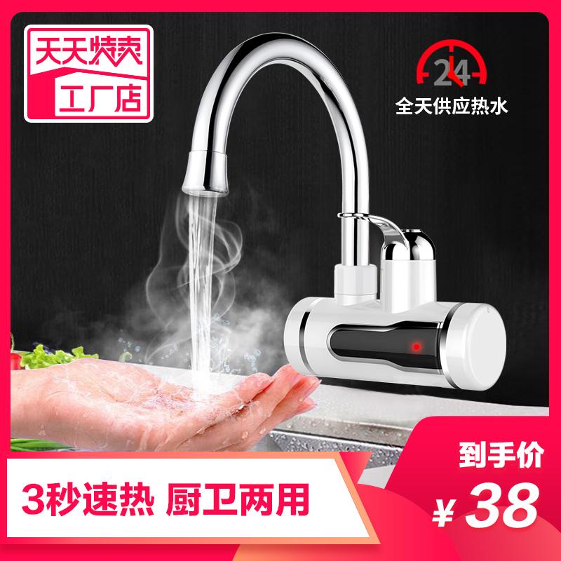 电热水龙头即热式贵吗