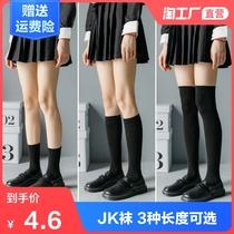 小腿袜长筒袜子女韩版中筒学生ins风袜子高筒jk原宿风小腿过膝袜