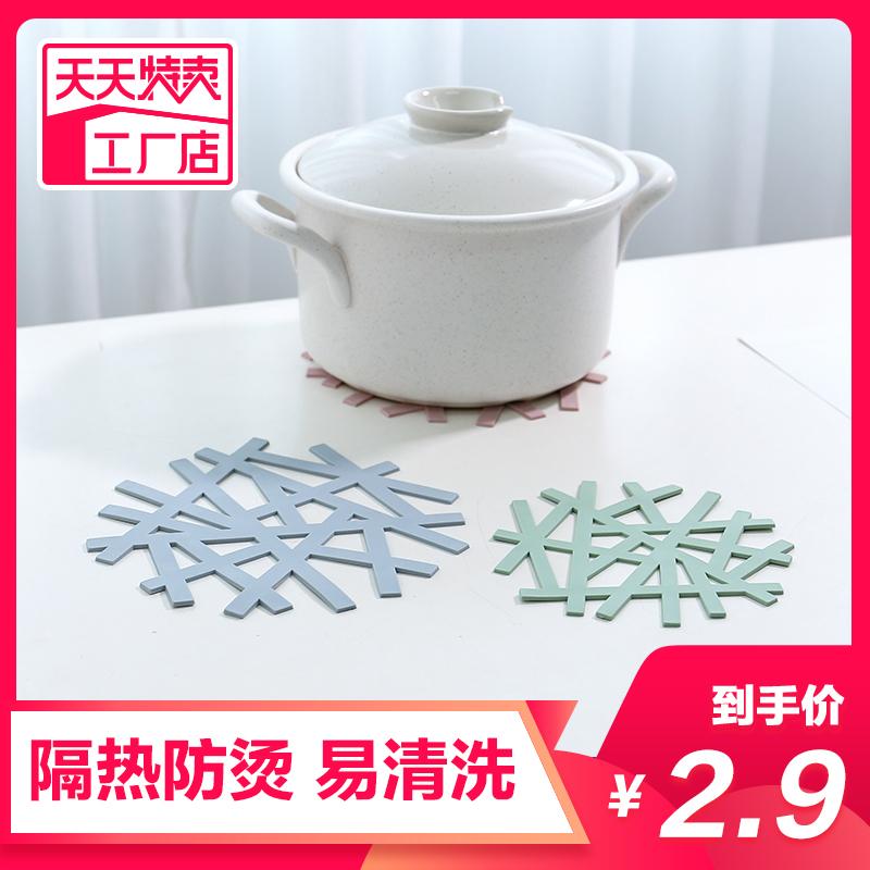 镂空家用餐垫隔热垫餐桌垫防烫塑料碗垫锅垫杯垫盘子菜垫子餐盘垫
