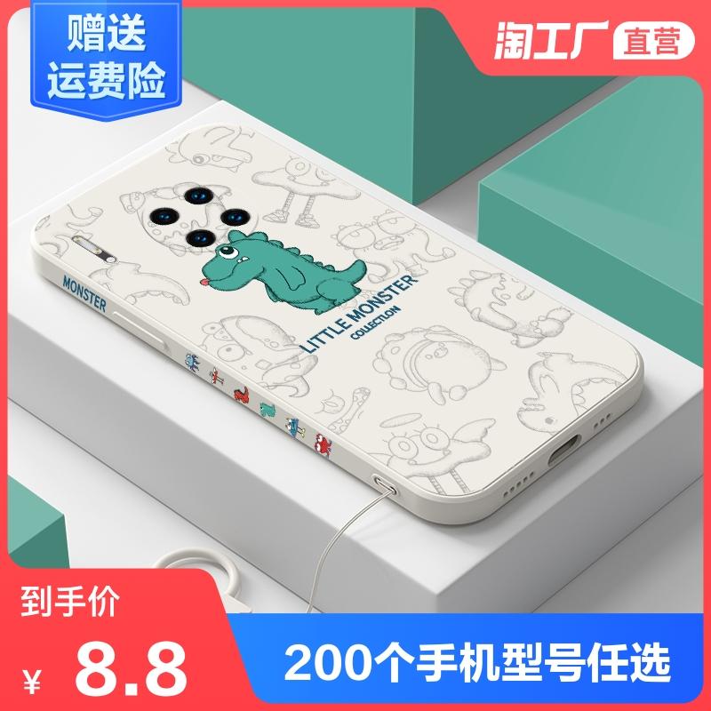 华为mate30 ma40p50硅胶20i手机壳