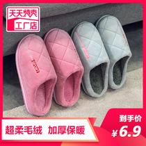 夏季浴室男女土情侣凉拖鞋室内防滑软底加厚居家洗澡凉拖鞋