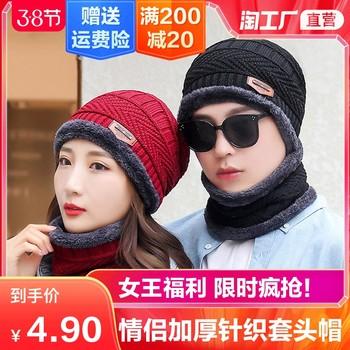 韩版男冬天女士防风加绒加厚毛线帽