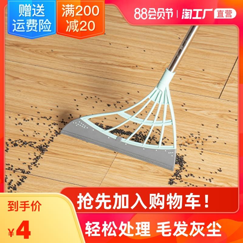 万全能魔术扫把刮水拖地两用三合一家用硅胶韩国黑科技头发多功能