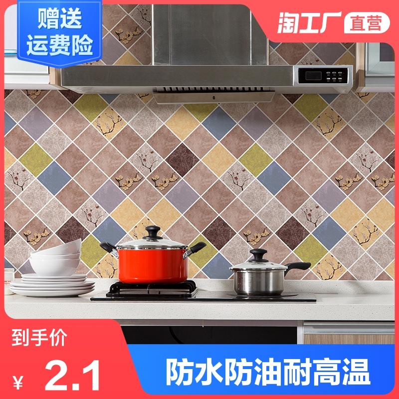 厨房防油贴纸橱柜柜灶台用铝箔纸评测参考