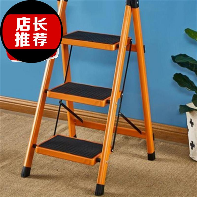 Folding three four lifting small ladder household folding ladder three step cabinet board ladder antiskid telescopic 8 small building function 1 function