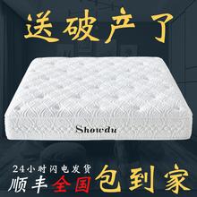 1.8m獨立彈簧椰棕墊軟硬兩用定做加厚席夢思 天然乳膠床墊1.5米