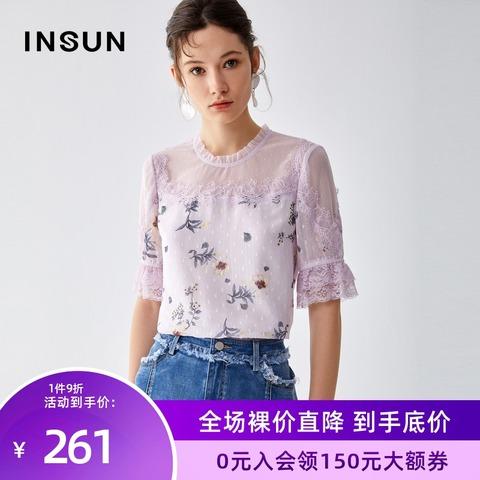 恩裳蔻夏季新款时尚木耳领拼接蕾丝印花宽松仙气雪纺衫