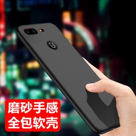 金立S10手机壳S9全包L女款b男潮M6plus磨砂M7保护套F100硅胶M6防摔软s10C个性创意苹果6/7/8 Plus新款p黑色图片