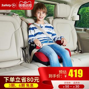 Safety1st儿童汽车增高坐垫 车载安全座椅3-12岁宽座位ISOFIX硬接价格
