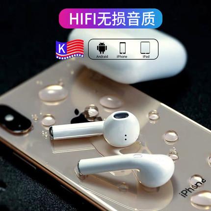 蓝牙耳机无线蓝牙运动跑步双耳安卓通用半入耳式适用苹果华为oppo