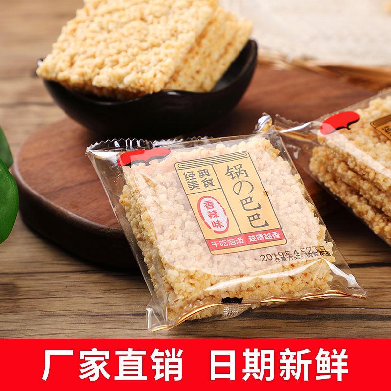 手工小米糯米锅巴5斤装小包装散装安徽特产休闲麻辣零食小吃整箱