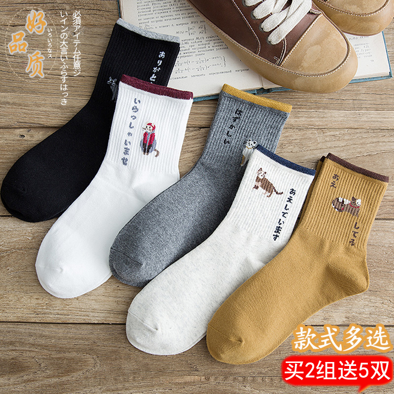 袜女长筒袜薄款