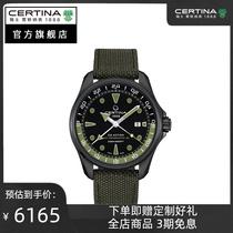 Certina雪铁纳动能系列绿贝雷GMT两地时运动防水机械瑞士进口男表