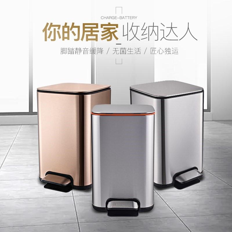 18年新款大号脚踏创意不锈钢长方形客厅密封式家用欧式垃圾桶厨房