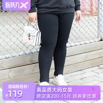 甜觅特大码女装2018胖mm冬装230斤显瘦绣花加绒加厚打底裤长裤子
