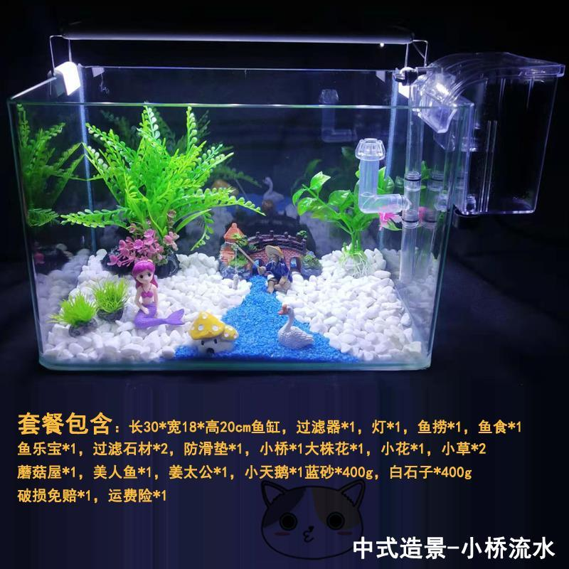 Дополнительные товары для аквариума Артикул 620739295124