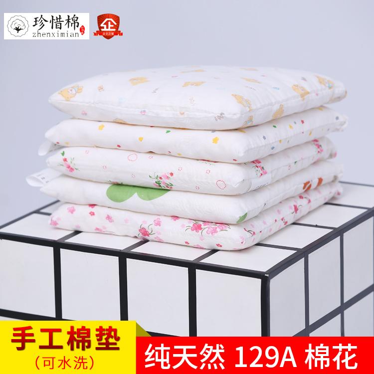 手工定制纯棉花小棉垫儿童幼儿园小坐垫午睡垫椅坐垫新生儿棉垫子