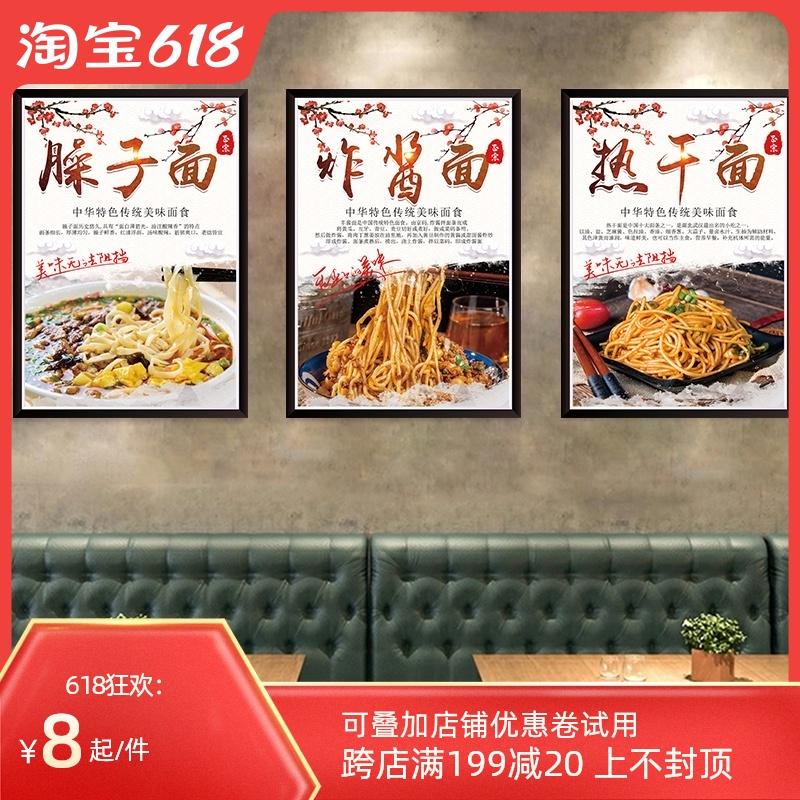 Плакаты / Постеры Артикул 644485100978