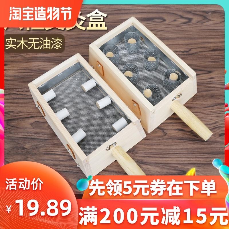 木制艾灸盒随身灸家用温灸器具6孔柱腹部艾条艾炙木盒随身灸家用