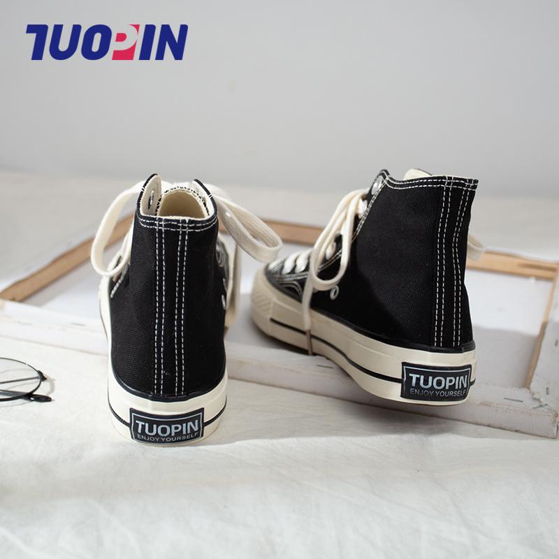 Женская обувь Артикул 610538632670