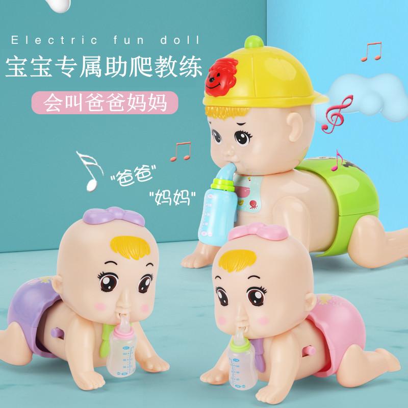 Игрушки для малышей Артикул 604656855478