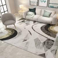 冠奕卧北欧羽毛图案居家客厅茶几地毯室地现垫代简约家用风定格制