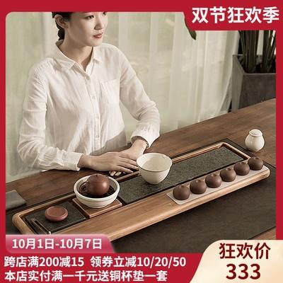 一条乌金石茶盘实木日式茶台功夫茶盘家用嵌入式石茶海简约大号