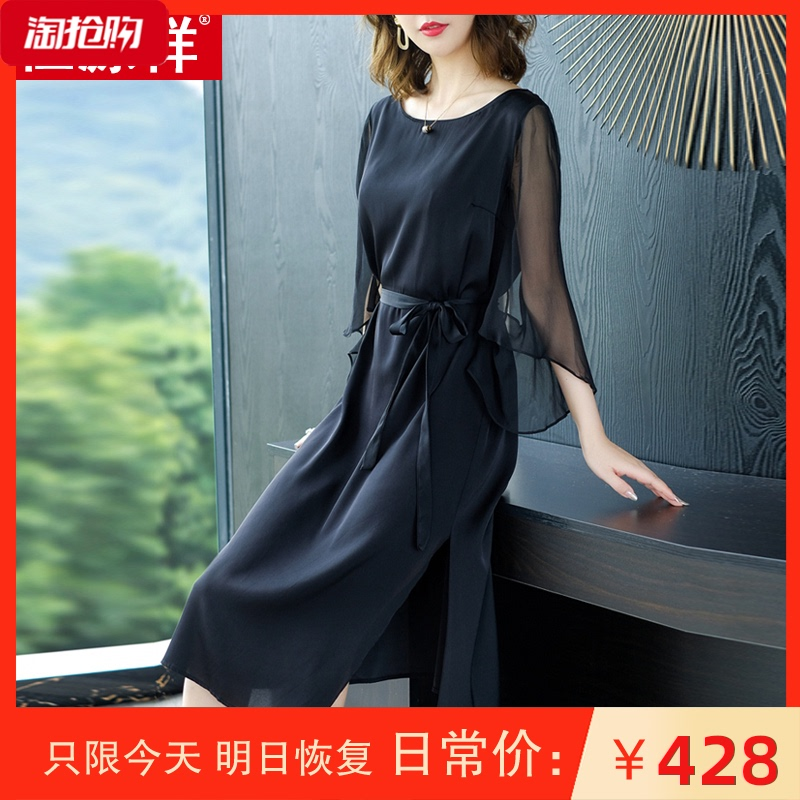 恒源祥大牌真丝连衣裙高端2021新款中长款杭州重磅桑蚕丝气质裙子