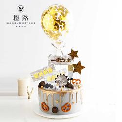【橙路】男士男友老公一家之主创意淡奶油生日蛋糕上海杭州宁波