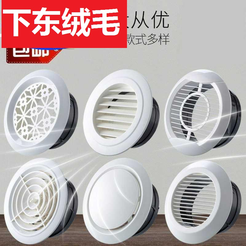 Vent hanging exhaust hood into removable maintenance General louver plug pipe seal vent house garage
