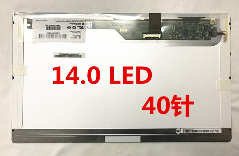 联想笔记本M490 G470 G410 G460 N480 G490 B470 Z480 液晶屏幕