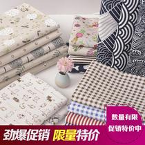 碎花棉麻布料格子沙发布料帆布田园手工包diy布头桌布印花亚麻布